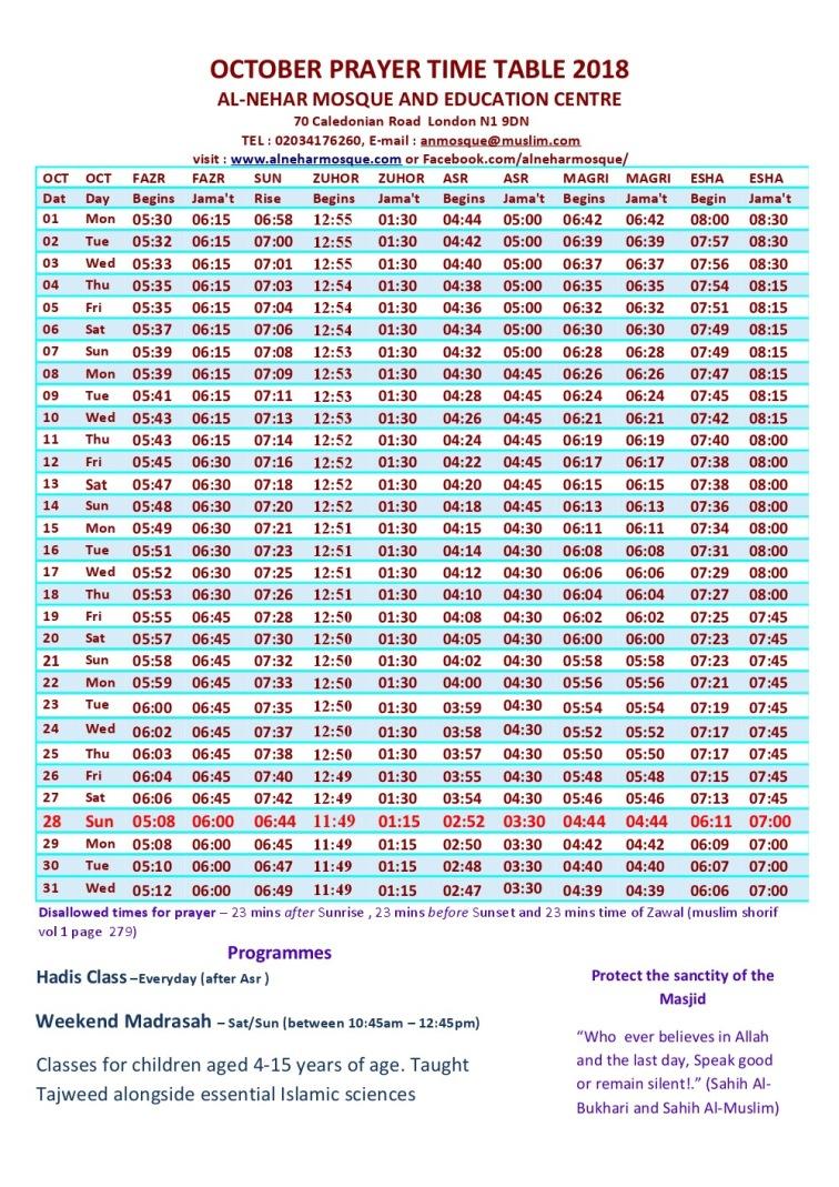099C5C2C-2C46-412D-84EB-E2142F2640C2